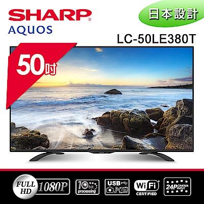 福利品-SHARP夏普 50吋Full HD聯網液晶電視顯示器 LC-50LE380T