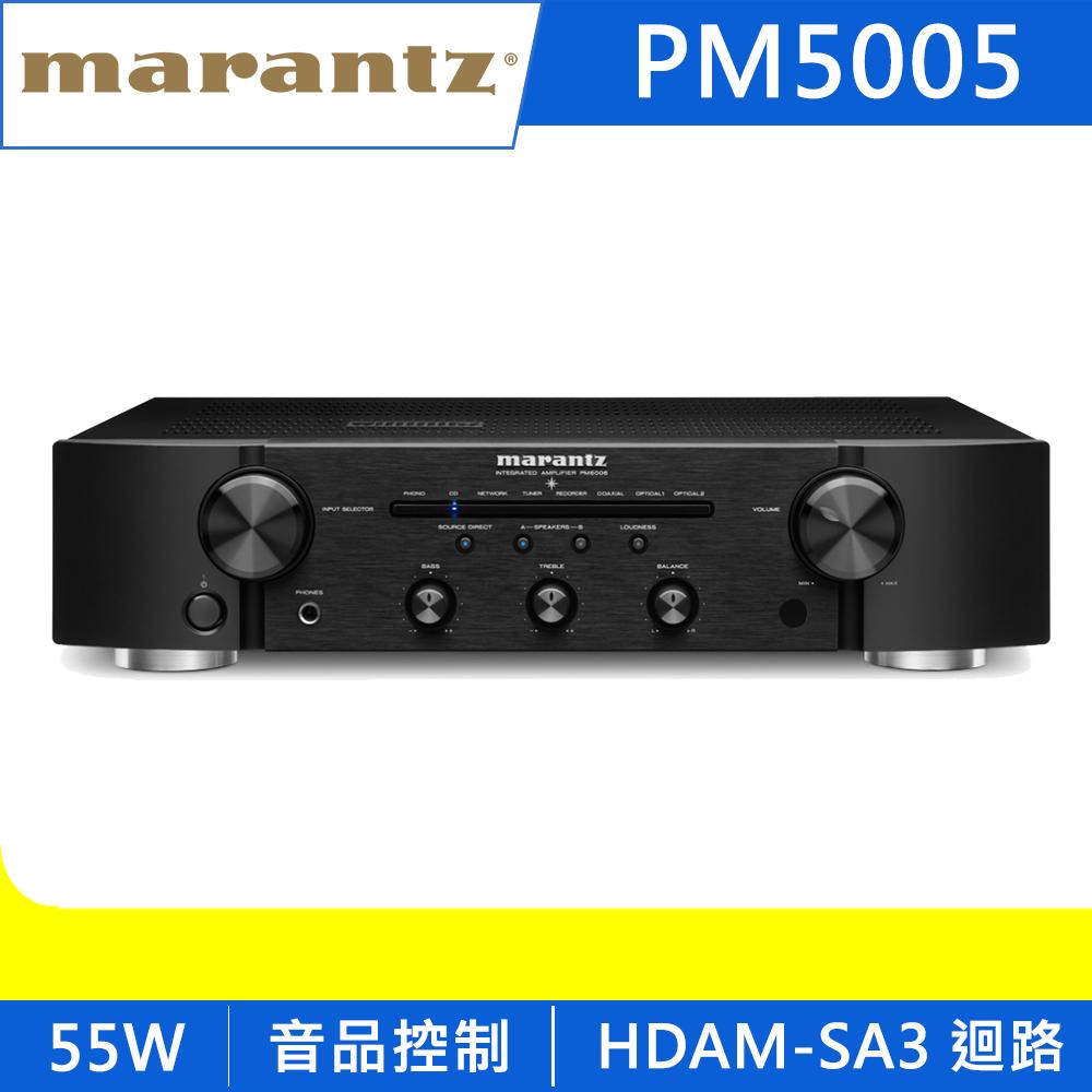 Marantz馬蘭士 兩聲道綜合擴大機 PM5005