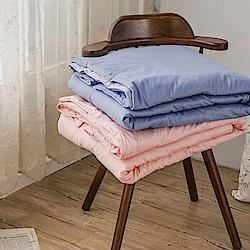 戀家小舖 / 雙人涼被  雪紡涼感紗涼被-兩色可選  天然材質柔順纖維  台灣製