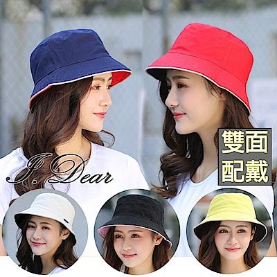 I.Dear-戶外登山男女出遊雙面配戴棉質布帽漁夫帽(5色)