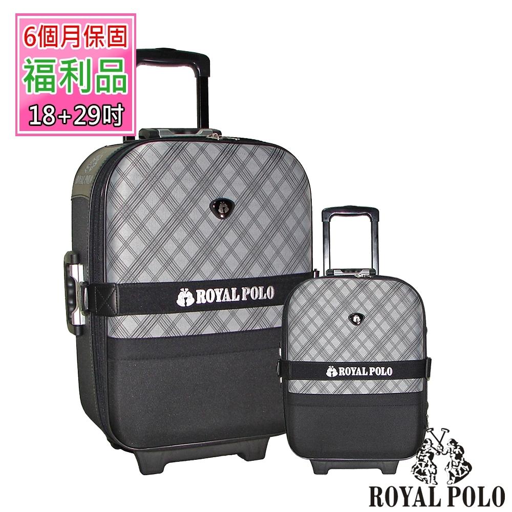 (福利品 18+29吋)  斜格紋加大旅行箱/行李箱