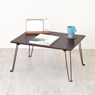 《HOPMA》DIY巧收工業風折疊和室桌-寬60.5x深48x 高30.5cm