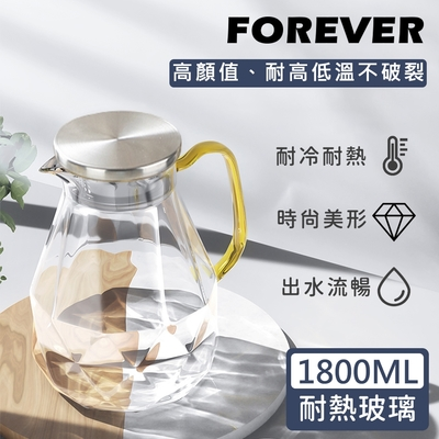 日本FOREVER 耐熱玻璃時尚鑽石紋款不鏽鋼把手水壺1800ML
