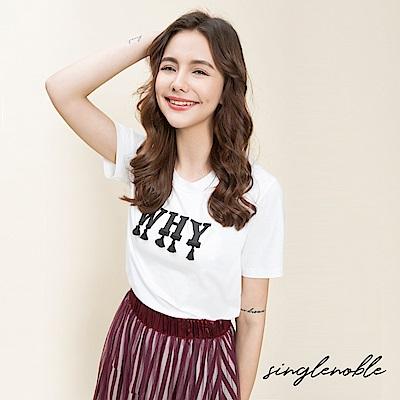 singlenoble 美式率性流蘇字母設計上衣(2色)
