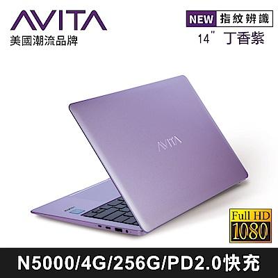 AVITA LIBER 14吋筆電 IntelN5000/4G/256GB SSD 丁香紫