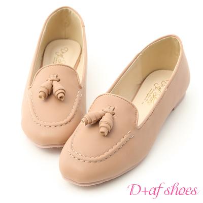 D+AF 舒活特質.小螺旋流蘇平底樂福鞋*粉