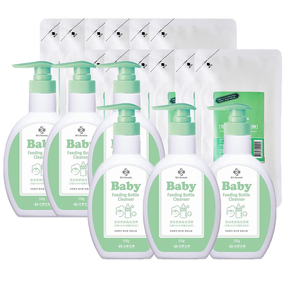 【箱購】【台塑生醫】 Dr's Formula 嬰幼童奶瓶洗潔劑促銷包 6瓶+12包