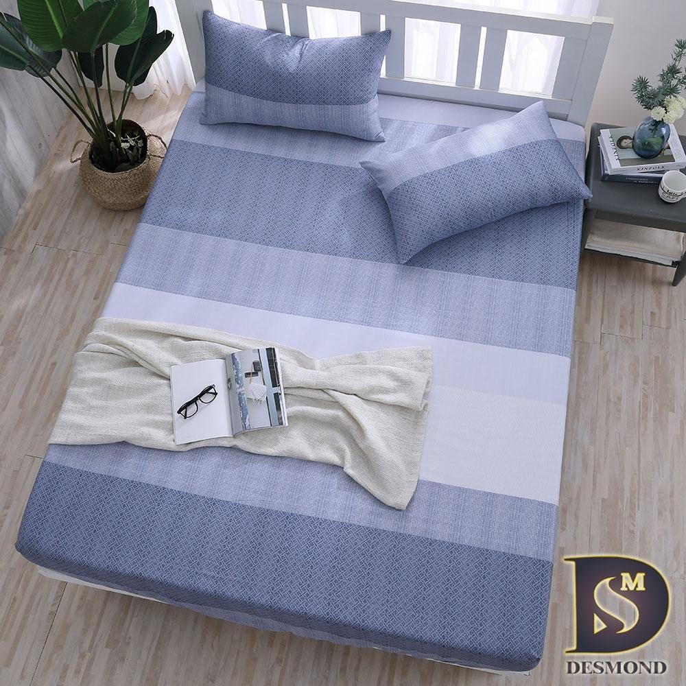 岱思夢 3M天絲床包枕套組 單/雙/加/特大 均一價 多款任選 (摩卡-藍)