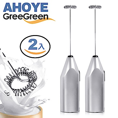 GREEGREEN 電動打蛋器2入組