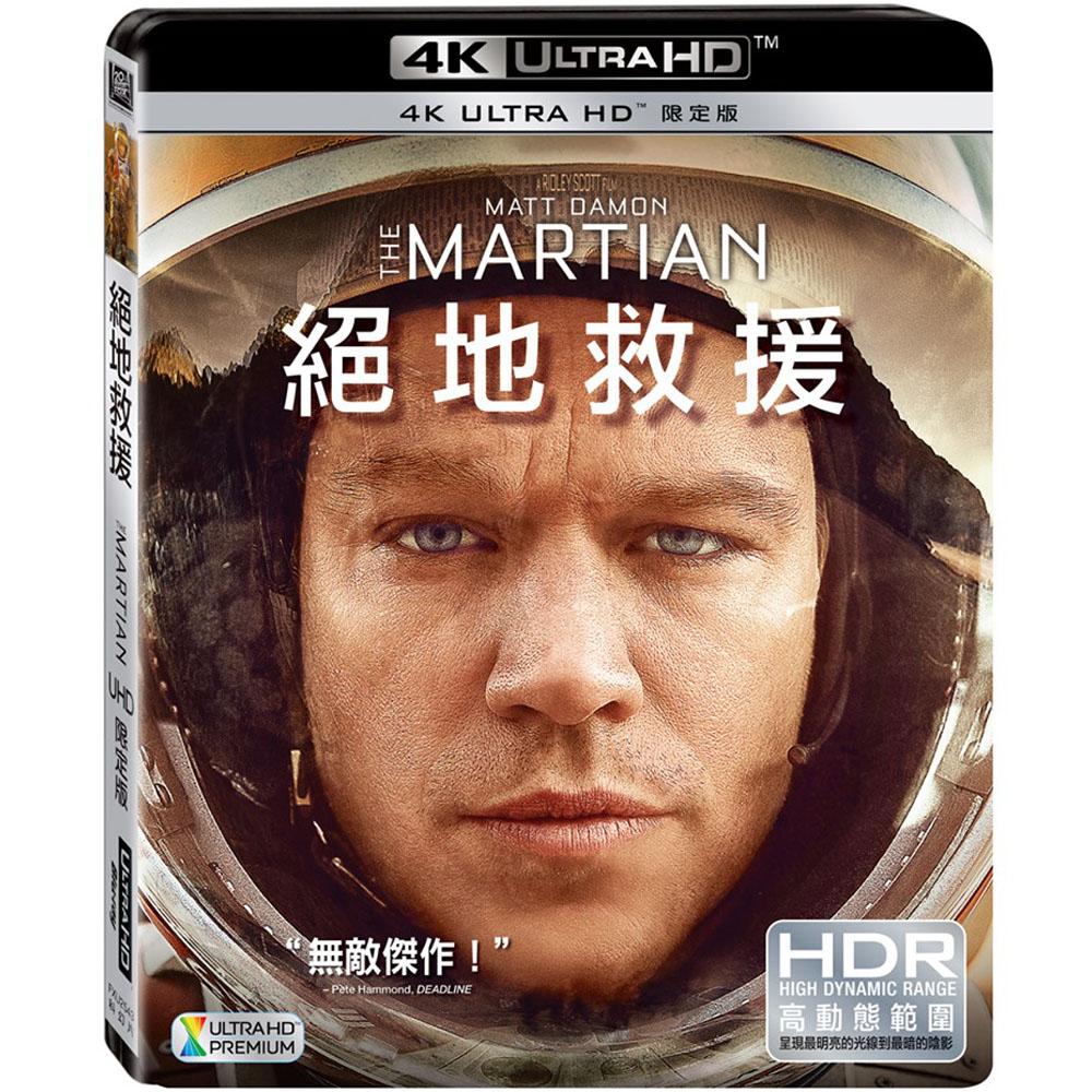 絕地救援 4K  UHD 單碟限定版