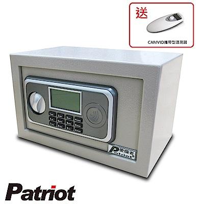 愛國者迷你電子密碼型保險箱20LB-8H