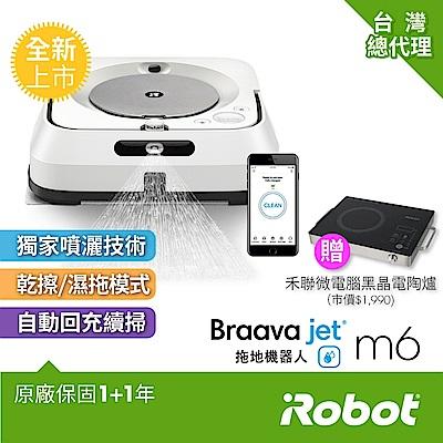 【iRobot】Braava Jet m6 串聯科技&智慧地圖&APP+噴水