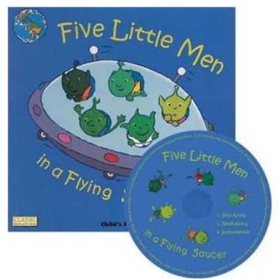 Five Little Men In A Flying Saucer 外星人愛地球CD書