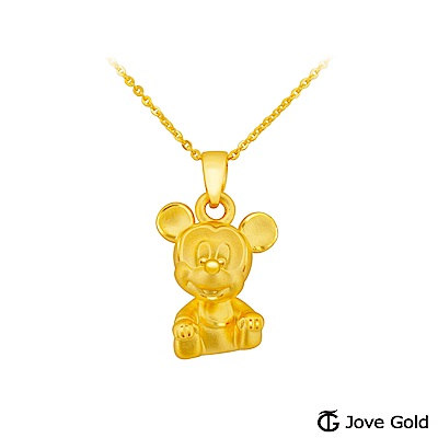 Disney迪士尼金飾 立體硬金黃金墜子-寶貝米奇款 送項鍊