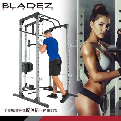 【BLADEZ】FITNESS REALITY 高-低拉桿滑輪訓練配件-F2815