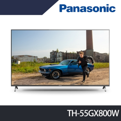 Panasonic國際牌 55吋 4K HDR 液晶顯示器+視訊盒 TH-55GX800W