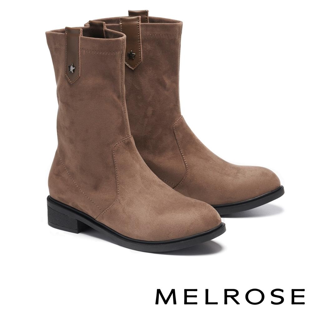 中筒靴 MELROSE 經典時尚星星飾釦彈力麂布低跟中筒靴-咖
