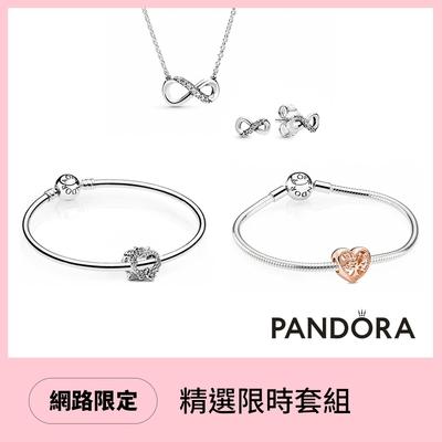 【Pandora官方直營】網路限定套組(5款)