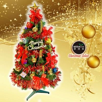 摩達客 幸福4尺/4呎(120cm)一般型裝飾綠聖誕樹(+飾品組-紅金色系)(不含燈)