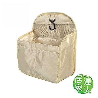 居家達人 可掛式多層收納袋/內襯袋 (卡其-M)