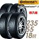 【馬牌】ContiPremiumContact 2 平衡型輪胎_四入組_235/55/18 product thumbnail 2