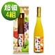 醋桶子-蘋果蜂蜜醋單入禮盒組-超值4入組 product thumbnail 1