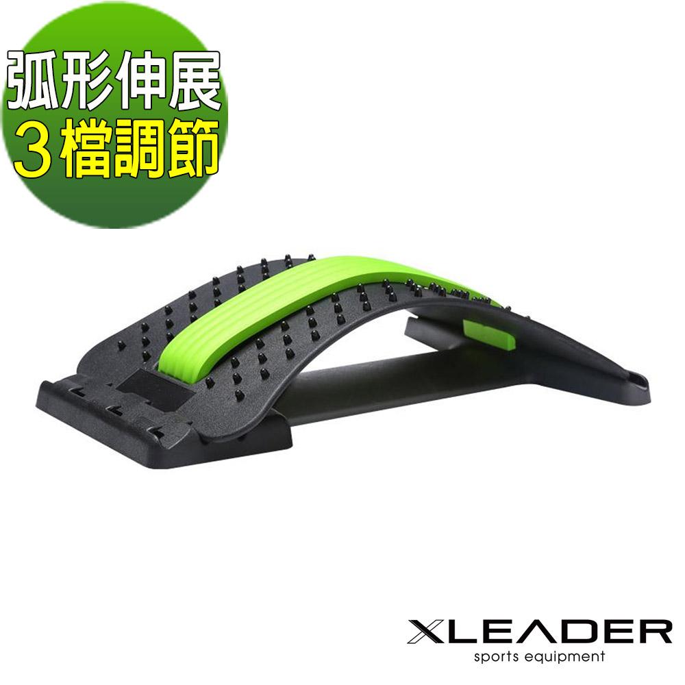 Leader X 腰頸部伸展輔助器 按摩挺腰板 黑綠