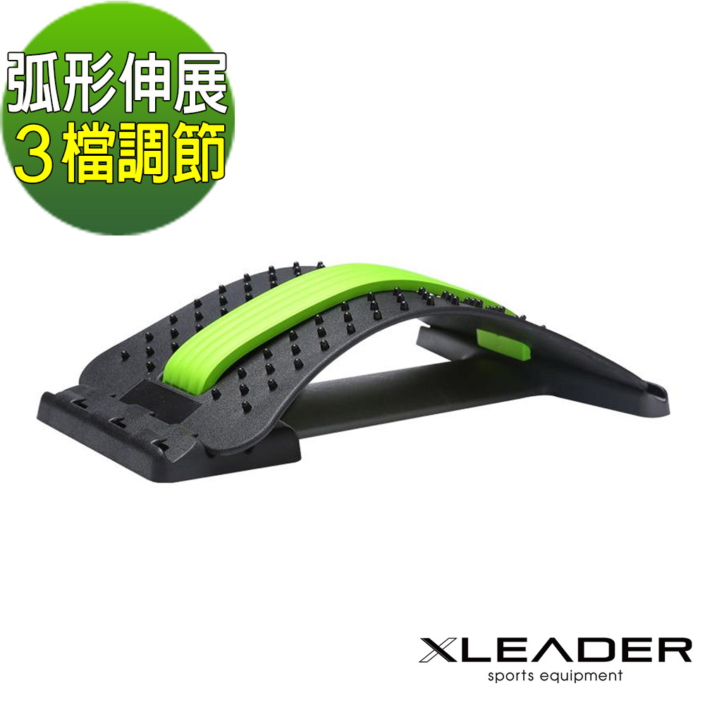 Leader X 腰頸部伸展輔助器 按摩挺腰板 黑綠 - 急