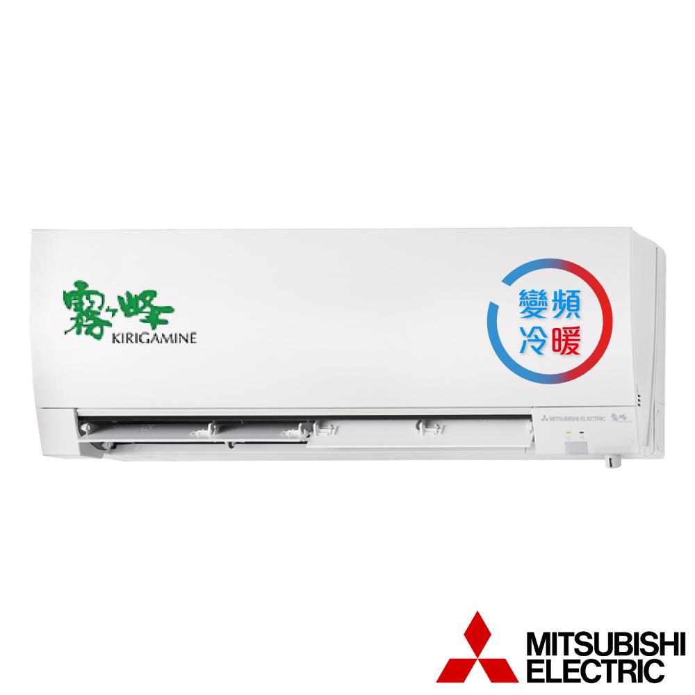 MITSUBISHI三菱6-8坪變頻冷暖冷氣MUZ-FH42NA/MSZ-FH42NA @ Y!購物