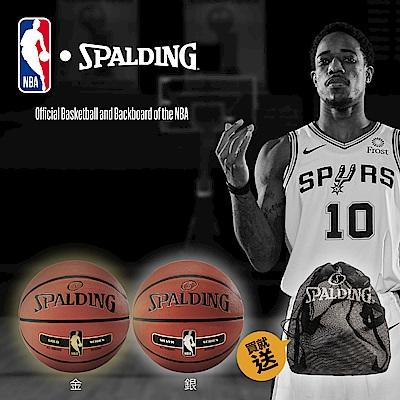 SPALDING 斯伯丁 銀色NBA Rubber 籃球 7號