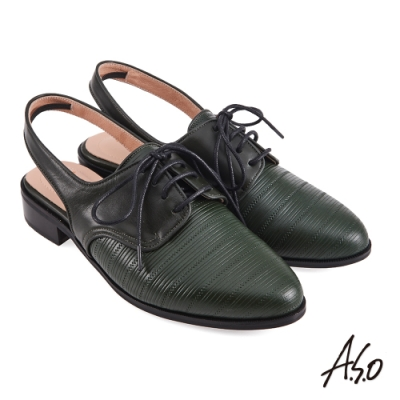 A.S.O 健步美型異材質拼接後拉帶牛津鞋-正綠