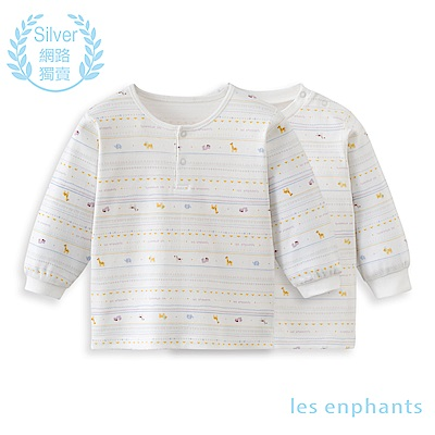 les enphants 匹馬棉系列兩件組上衣(白色)