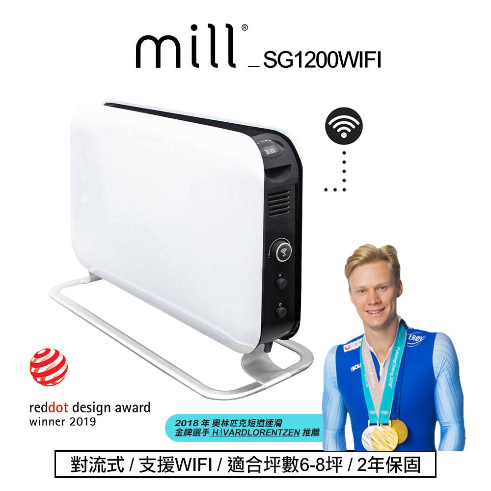 挪威 mill WIFI版 對流式電暖器 SG1200WIFI【適用空間6-8坪】 挪威暖房家電領導品牌 WIFI版