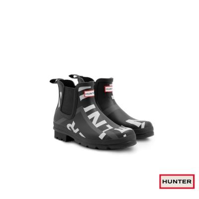 HUNTER - 男鞋 - Exploded Logo切爾西霧面踝靴 - 黑