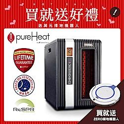 【GreenTech】PureHeat 2in1空氣清淨暖風機+送萬元掃地機器人