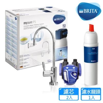 [限時下殺68折]BRITA mypure P1硬水軟化櫥下型濾水系統+P3000濾芯(共2芯)