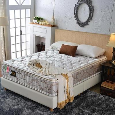 雙人加大6尺 真四線-涼感透氣抗菌+護邊-護腰型蜂巢獨立筒床墊-正反可睡