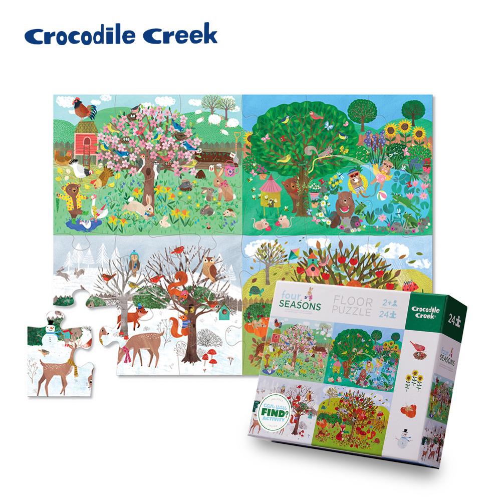 美國Crocodile Creek 幼兒認知互動學習拼圖-四季森林童話