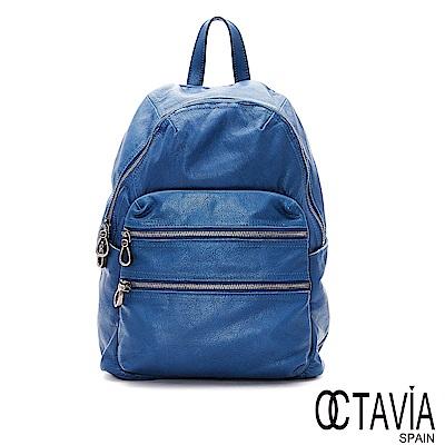 OCTAVIA8 真皮 - 天氣晴 中性三層拉鍊牛皮後背包 -  青天藍