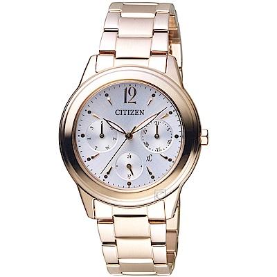 (無卡分期6期)CITIZEN 星辰 xC 系列都會時尚光動能腕錶(FD2064-59A)