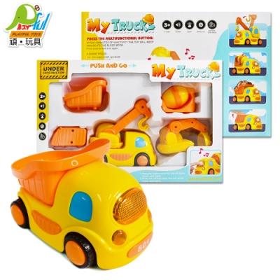 Playful Toys 頑玩具 卡通工程車組