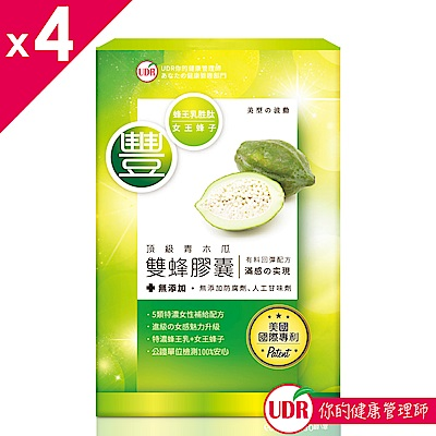 UDR頂級青木瓜雙蜂膠囊x4盒(30顆/盒) +UDR高纖奇亞籽窈窕酵素隨身包x5包