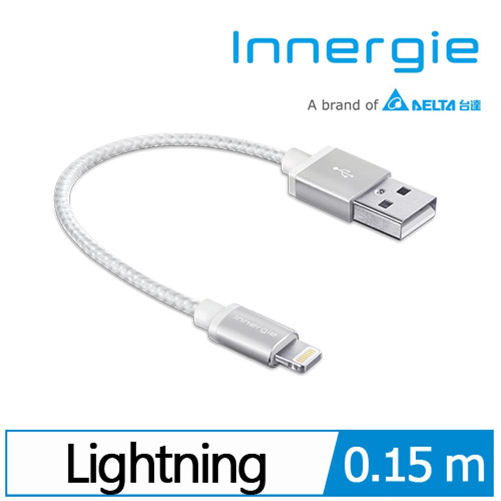 Innergie MagiCable USB to Lightning充電傳輸線白15CM