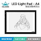 HUION A4智能LED拷貝台(透寫台/描寫版/臨摹台)