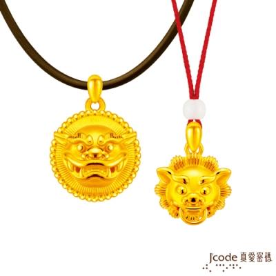 J code真愛密碼金飾 大甲媽平安鎮財咬錢獅成對黃金墜子-立體硬金款 送項鍊