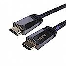 TCSTAR編織3D高速乙太網4K畫質HDMI傳輸線 公對公-2.4m TCW-H2240