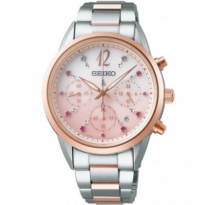 SEIKO 精工LUKIA 漸層粉紅情人限量太陽能計時鋼帶女鋼帶錶-36.4mm(SSC806J1/V175-0EX0P)