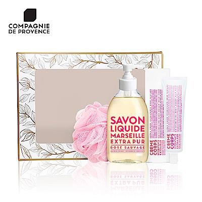 C.D.P 愛在普羅旺斯 彩虹野玫瑰沐浴保養禮盒