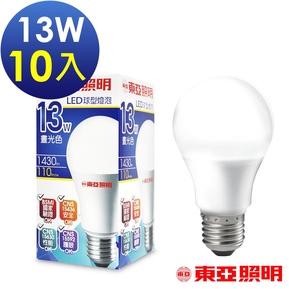 東亞照明 (10入) 13W球型LED燈泡1430Lm-白光