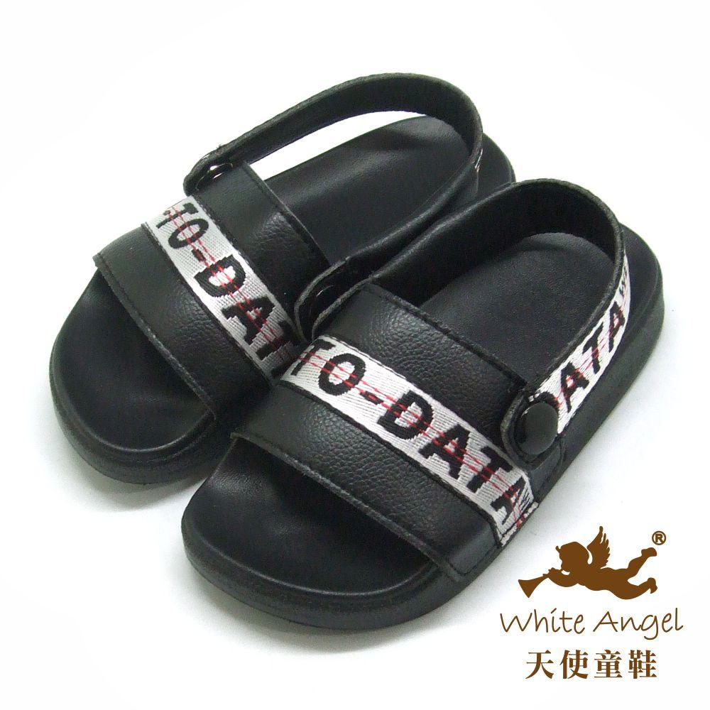 天使童鞋 小型男運動風兩用涼拖鞋(中童)D948-灰